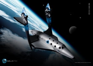 virgin-galactic-spaceshiptwo-feather-1.jpg