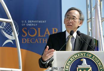 2009 Solar Decathlon